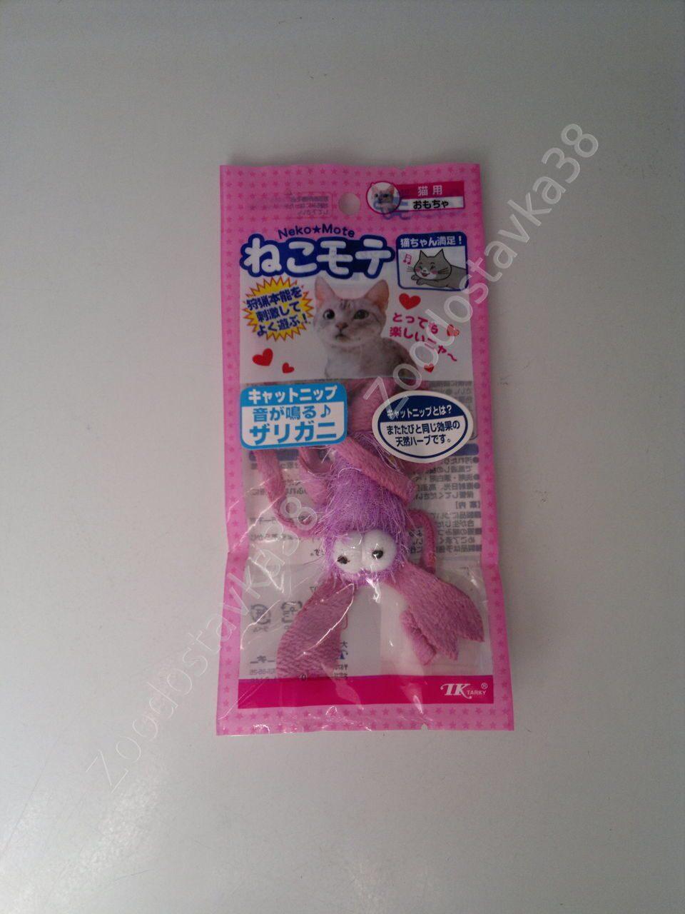 Игрушка для кошек зверек с кошачьей