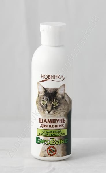 шампунь против паразитов для собак